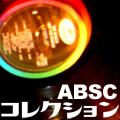 ABSC / コレクション