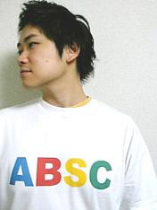 ABSC TEE