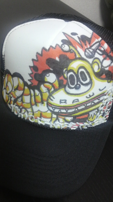 crawlcap.jpg