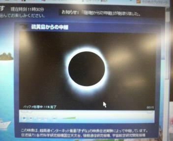 皆既日食20090722
