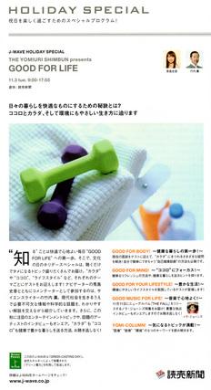 goodforlifemagazine.jpg