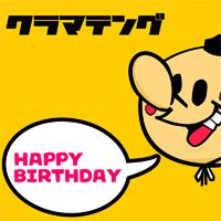 happybirthday20100605