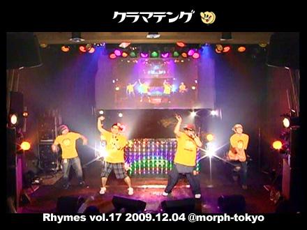 rhymes morph 091204